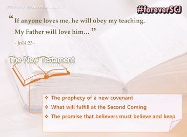 Promises of God in the Bible-2