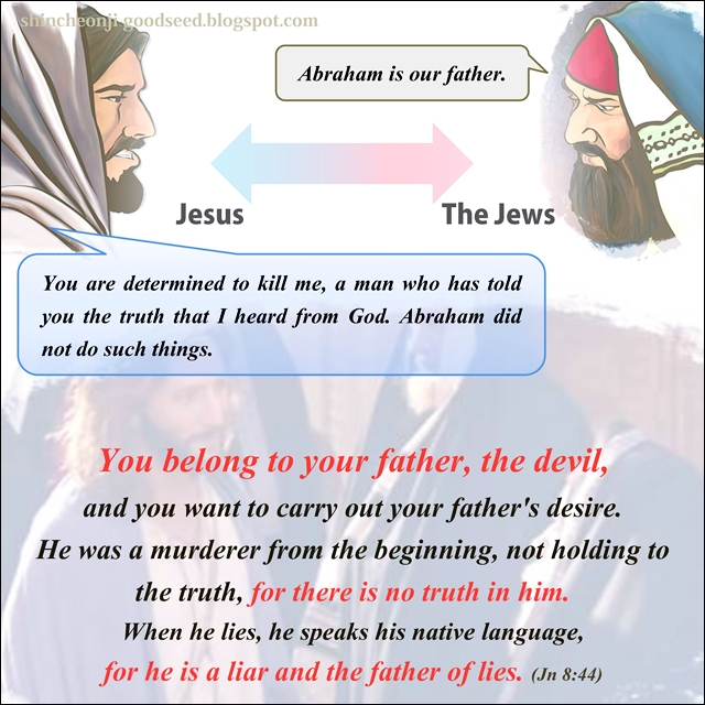 Jesus vs the Jews