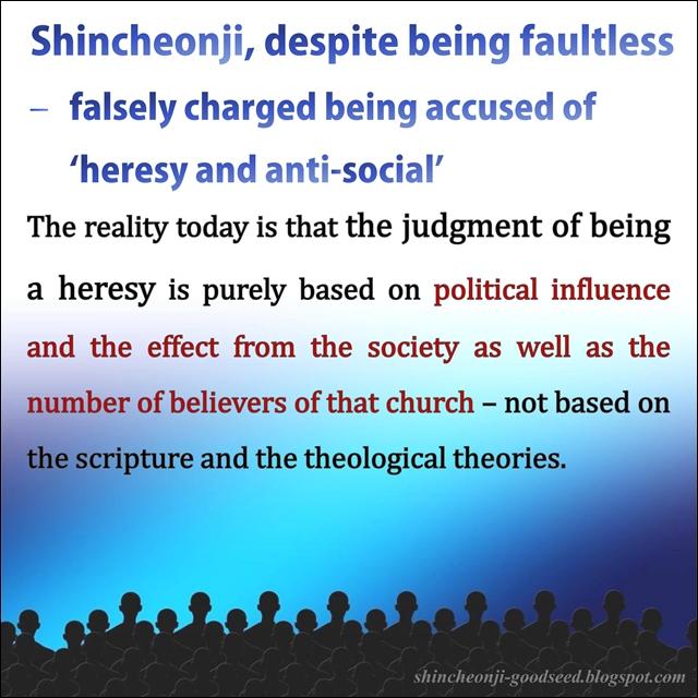 Shincheonji Church have done nothing wrong_ Shincheonji is not a heresy-0001 - Copy