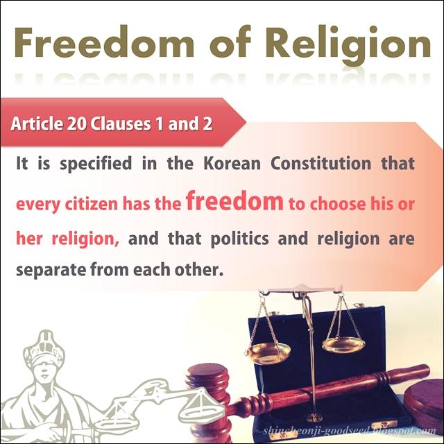 Shincheonji Church have done nothing wrong_ Shincheonji is not a heresy-0004 - Copy - Copy